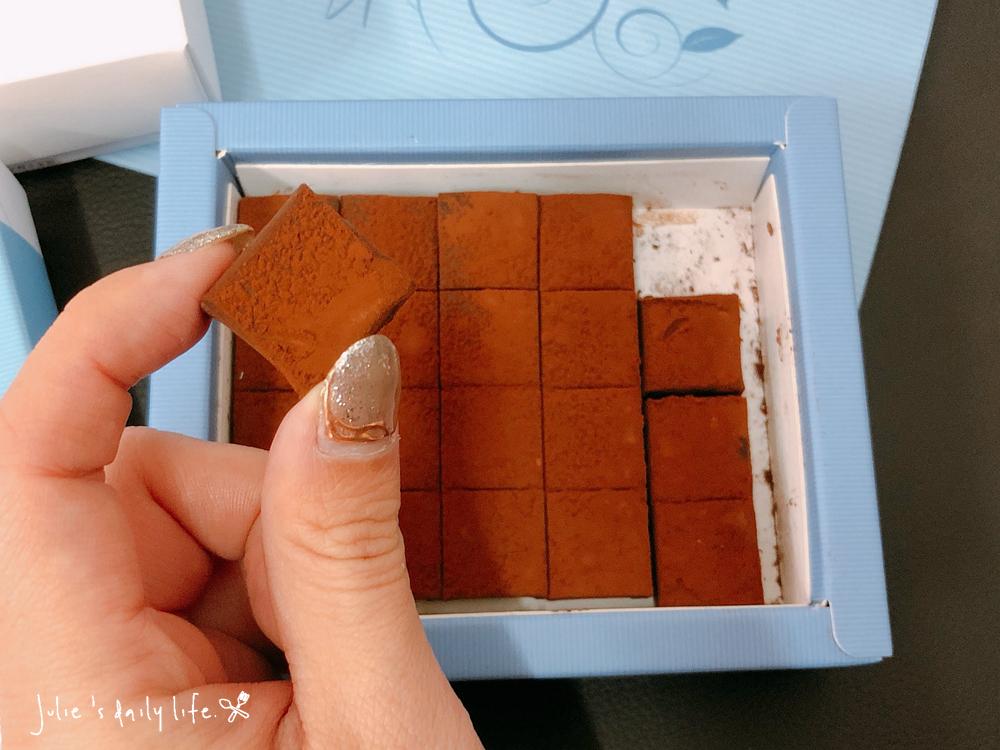 Choco17巧克力,Chocolate,Macaron,チョコレート,バレンタイン,マカロン,伴手禮,台中,宅配巧克力,宅配甜點,宅配美食,巧克力,情人節,情人節巧克力,無糖巧克力,生巧克力,禮物,馬卡龍 @跟著Julie一起走吧