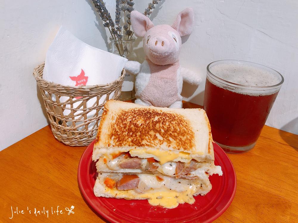 Lazy Pig,三明治,外帶,外送,懶豬,早午餐,板橋,江子翠,熱壓吐司,熱煎吐司,菜單,飲料,點心 @跟著Julie一起走吧