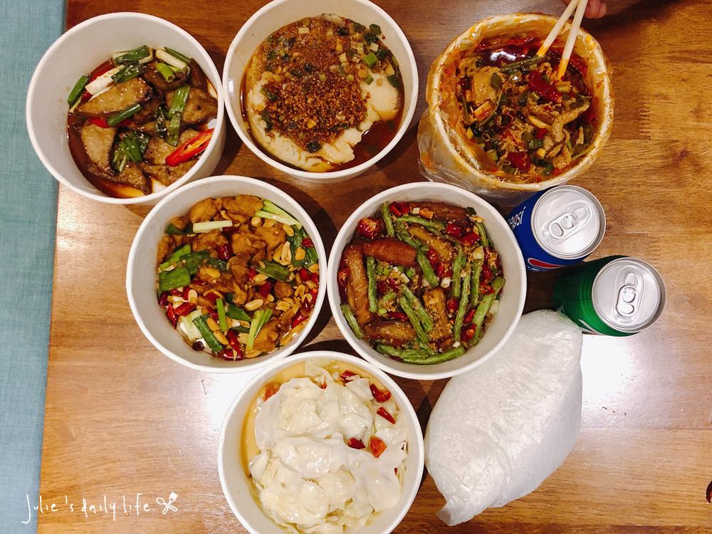 東區Uber Eats自取-完鍋子熱炒-東區外送、外帶美食-附菜單