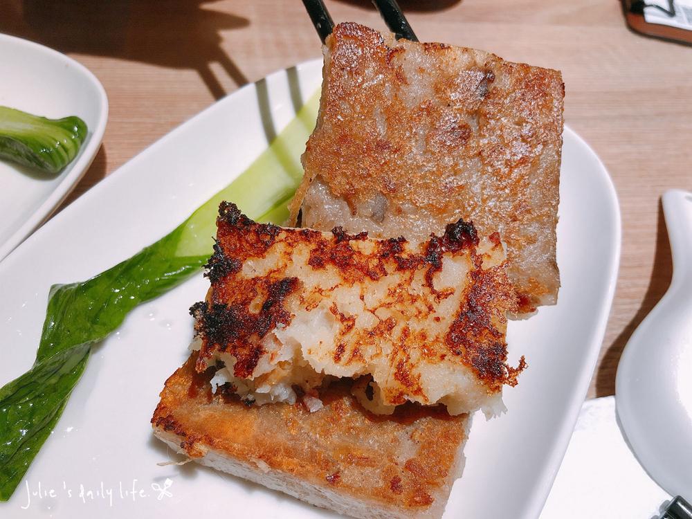 新竹 港式料理-良家港式飲茶、手工蘿蔔糕-可外帶、UberEats外送-附菜單
