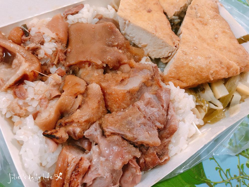三重 豬腳飯-阿發豬腳-巷弄美食-蒜泥豬腳便當-外帶