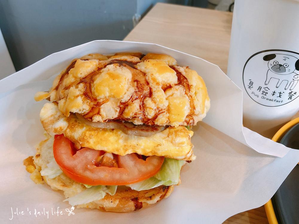 Breakfast,brunch,PugBreakfast,套餐,寵物友善,店狗,早午餐,早餐,板橋,臭臉找餐,菠蘿堡 @跟著Julie一起走吧